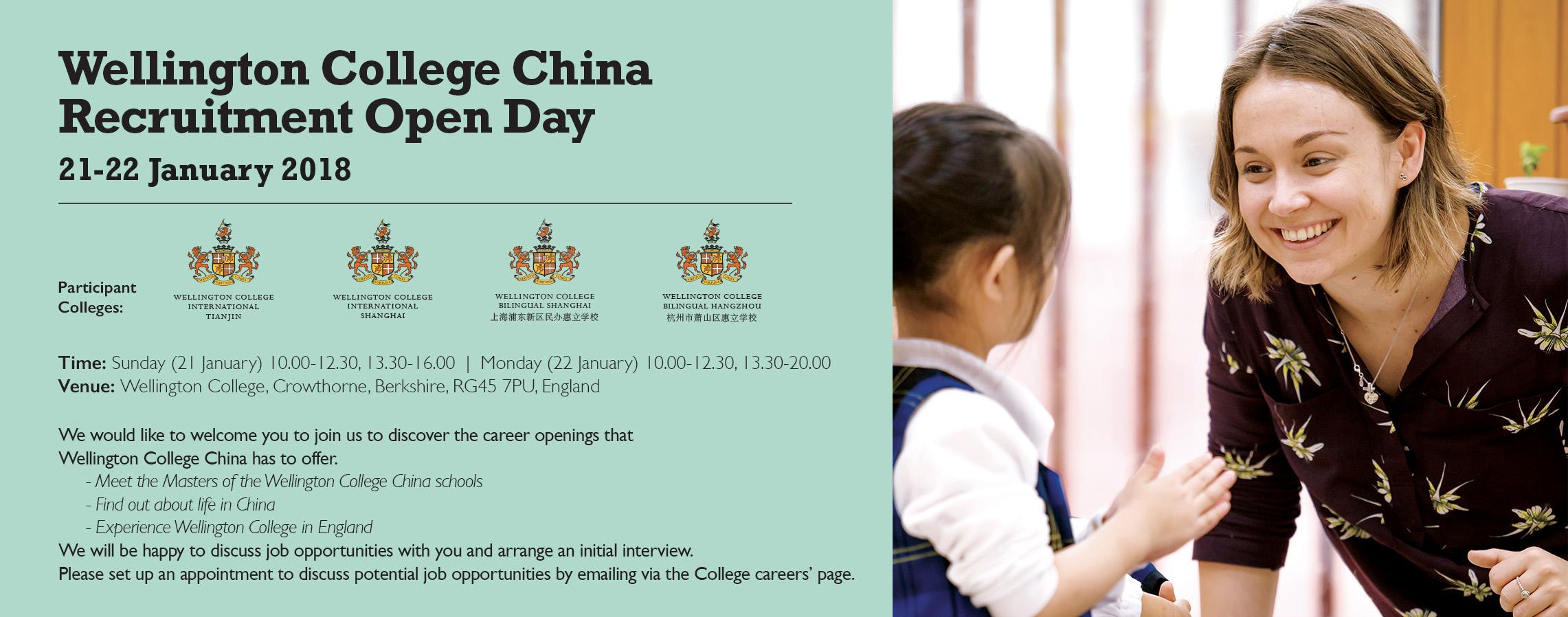 Wellington College China Recruitment Open Day