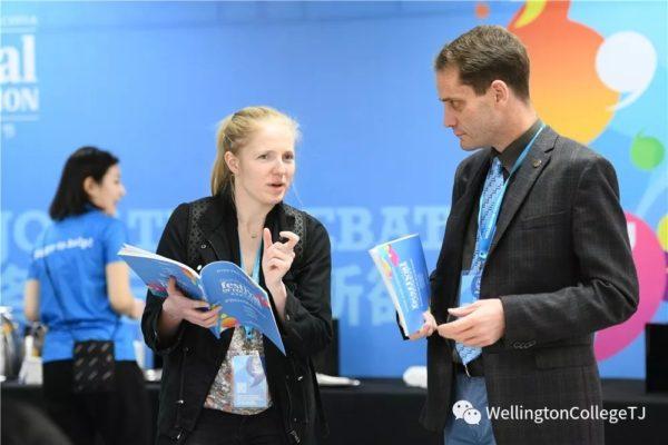 Wellington College China 2019 Festival of Education-Wellington College International Tianjin