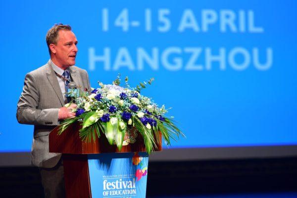 The Inaugural Wellington College China Festival of Education-Wellington College International Hangzhou
