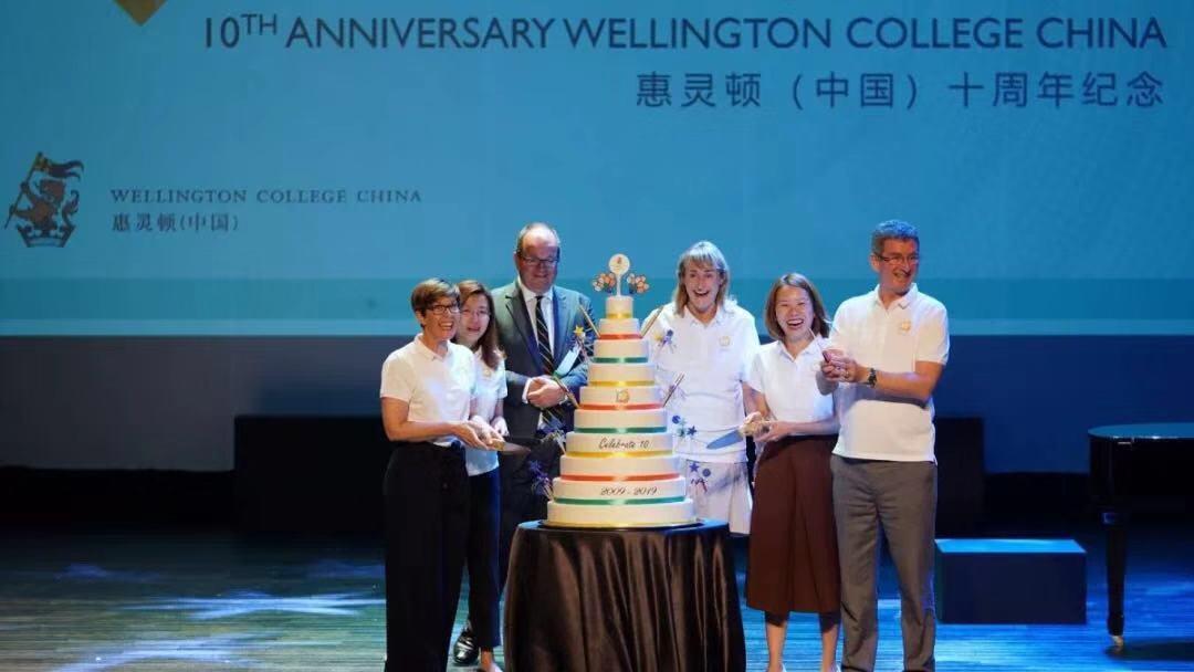 Wellington College China: 10th Anniversary Celebration