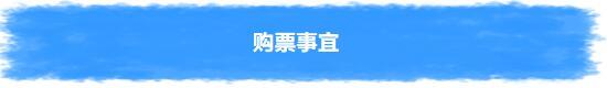 2020年惠灵顿(中国)教育节启动 | 教育的未来:超越科技?