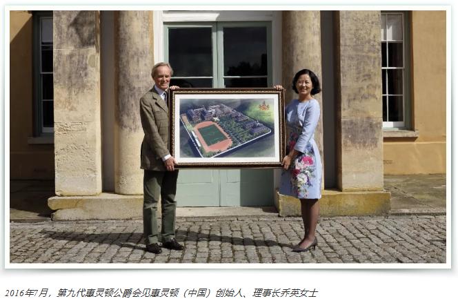 上海浦东30年华丽蜕变 ,惠灵顿(中国)与有荣焉见证参与!