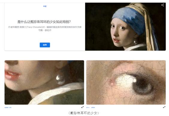 云游全球20大博物馆,足不出户领略世界文明史!