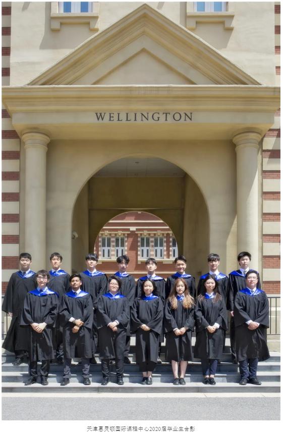 惠灵顿(中国)创始人寄语2020届毕业生 | 请谨记热爱、勤奋与责任