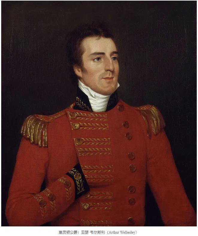 惠灵顿历史馆   为什么惠灵顿公爵被女王称为英国有史以来最伟大的人?
